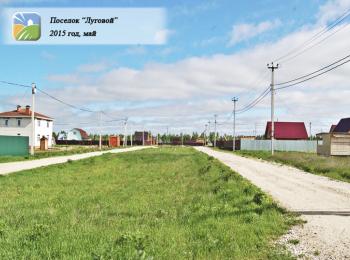 Коттеджный поселок Луговой